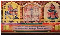devnarayanjiphad